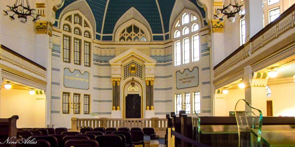 בית הכנסת במרכז השואה