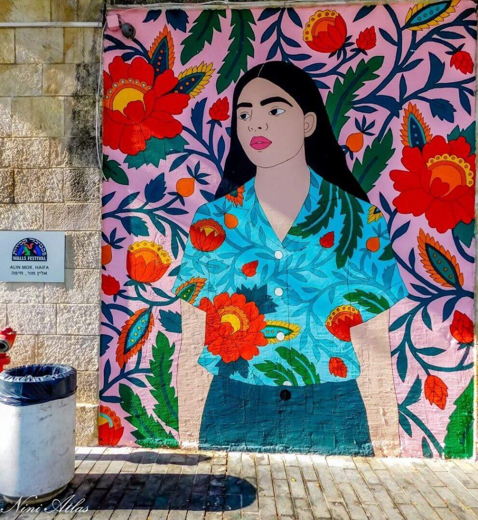 גרפיטי - פסטיבל הקירות בחיפה