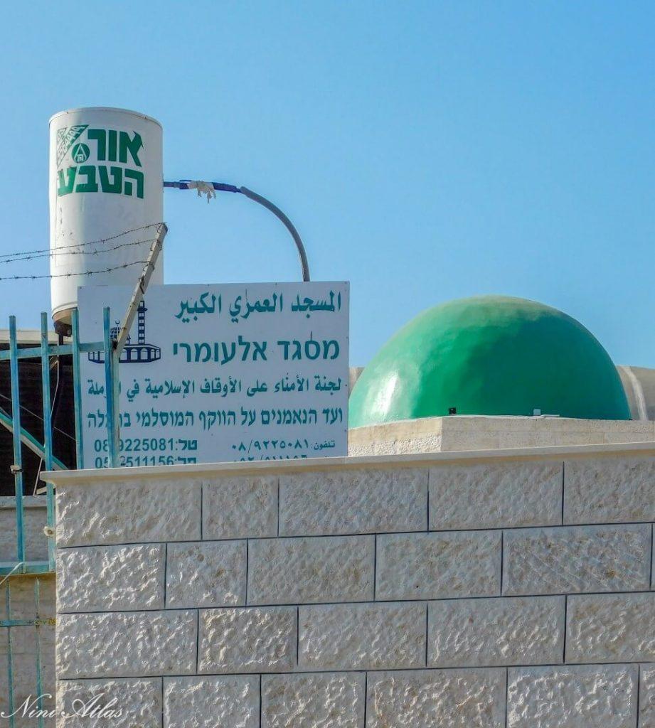 כיפת המסגד הגדול ברמלה