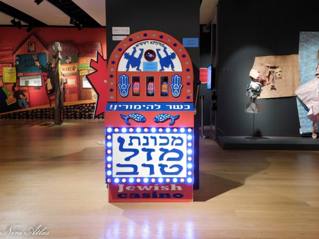 מכונת הימורים