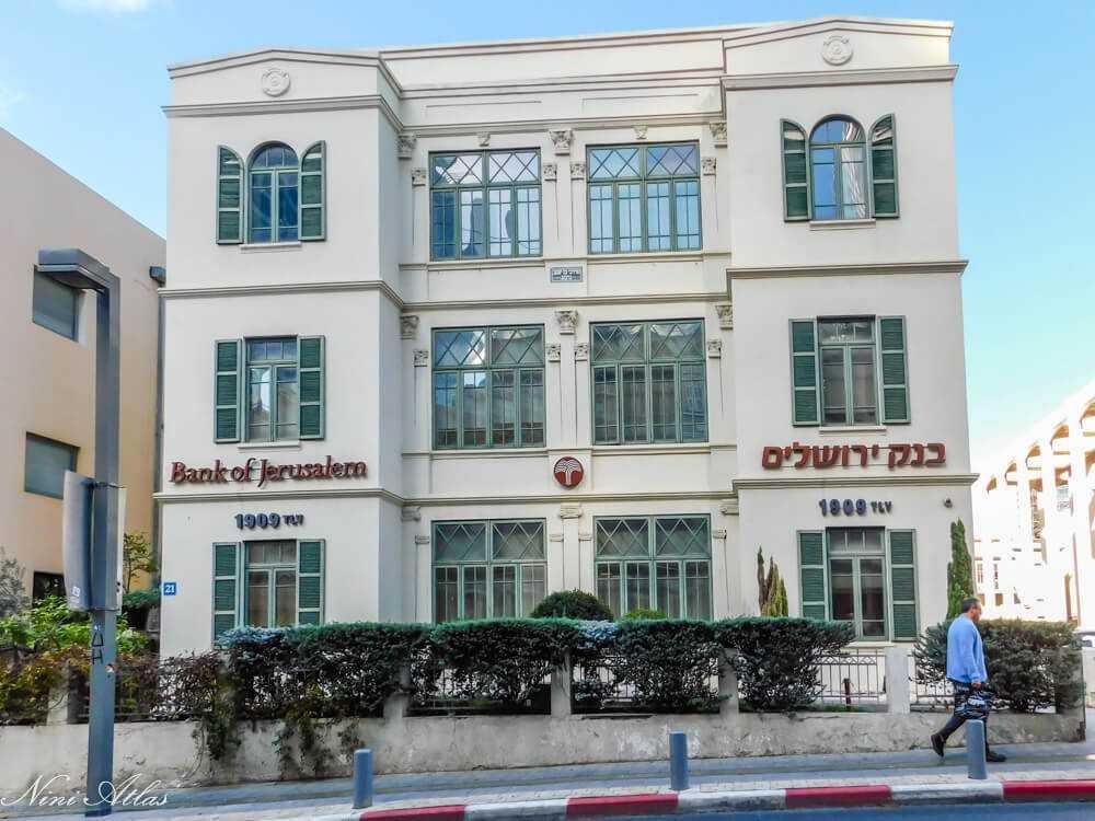 בית מרדכי בן יעקב גרבוב – אחד העם 21