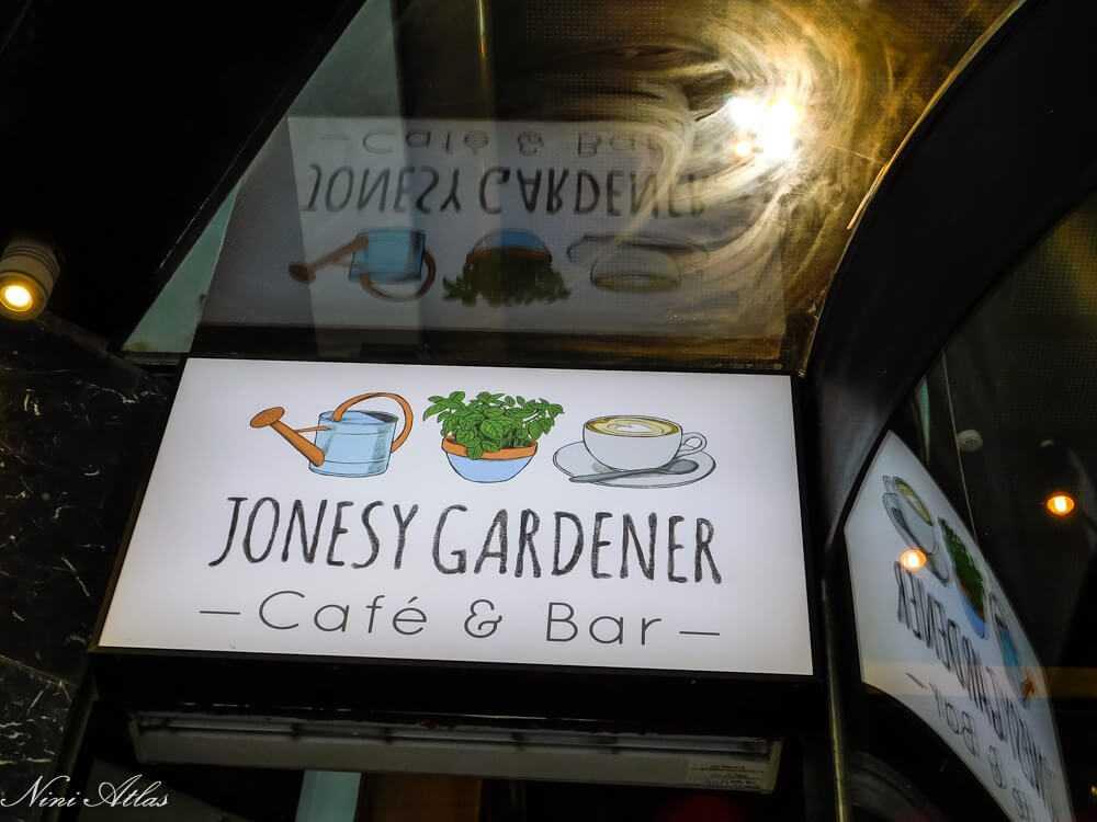 Jonesy Gardener
