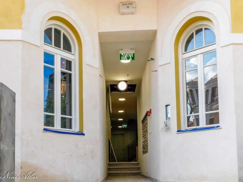 בית לייטס סורוקה