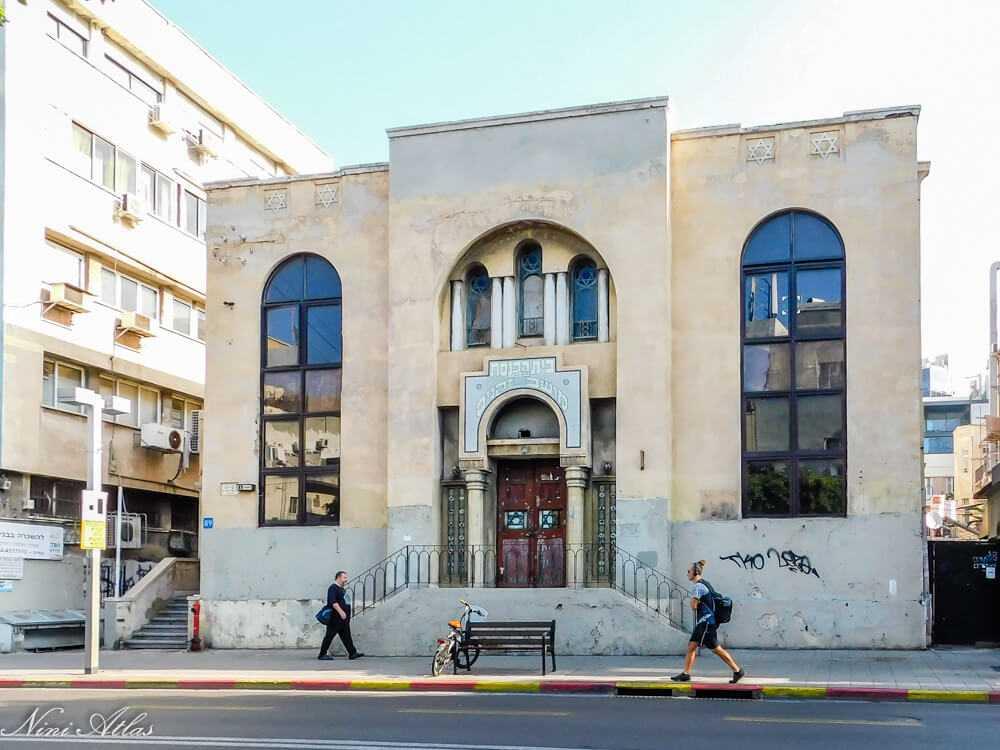 בית הכנסת של מושב זקנים אלנבי 89