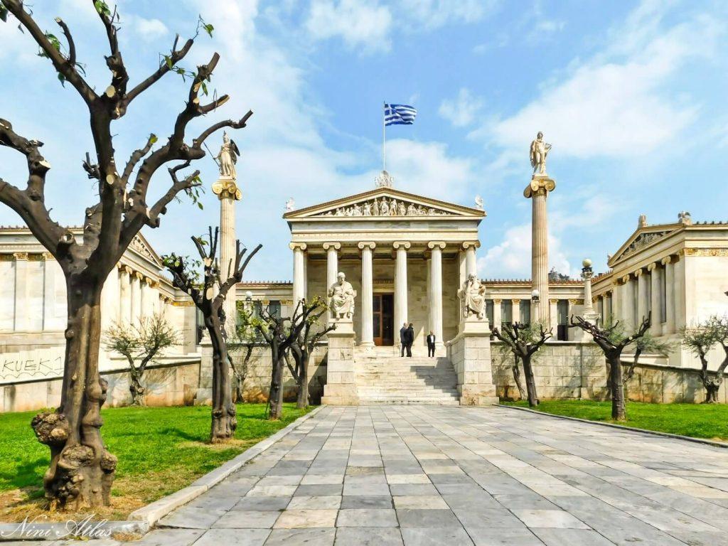 האקדמיה הלאומית היוונית למדעים