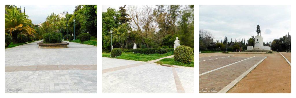 פארק אוראוס