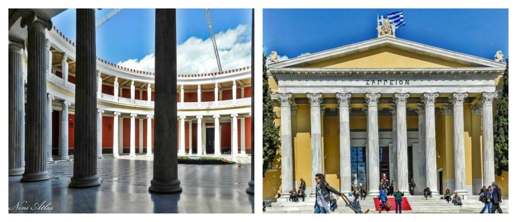 הזפיון באתונה