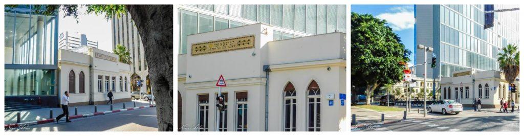 בית ועד הקהילה שדרות רוטשילד 40