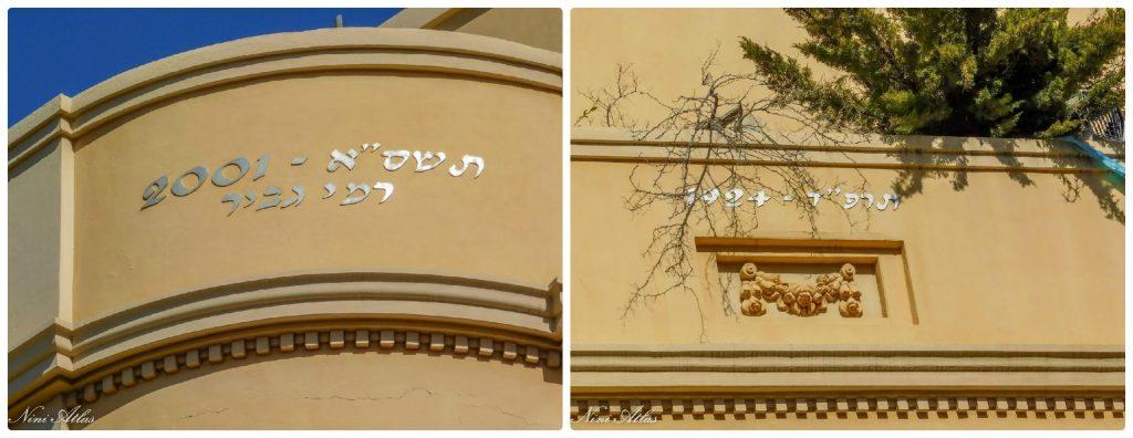 לילינבלום 1 תל אביב