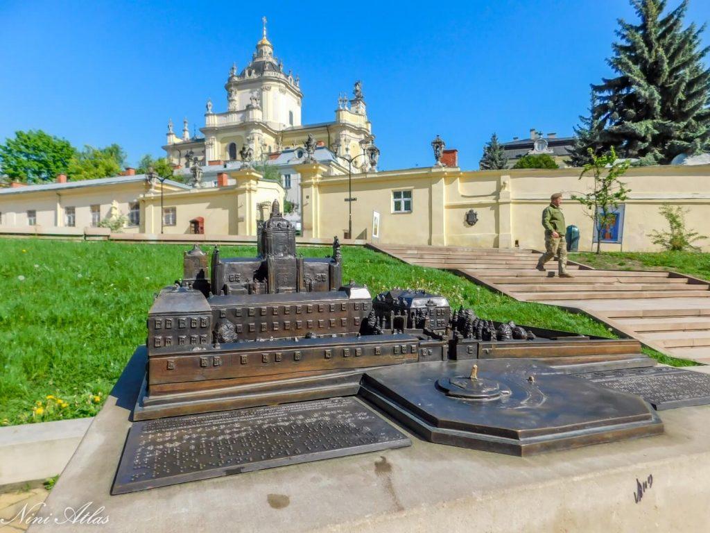 סנט ג'ורג' לבוב Lviv