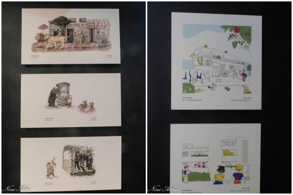 איורים של תלמידי כיתת האיור של ״המחלקה לתקשורת חזותית בבצלאל״