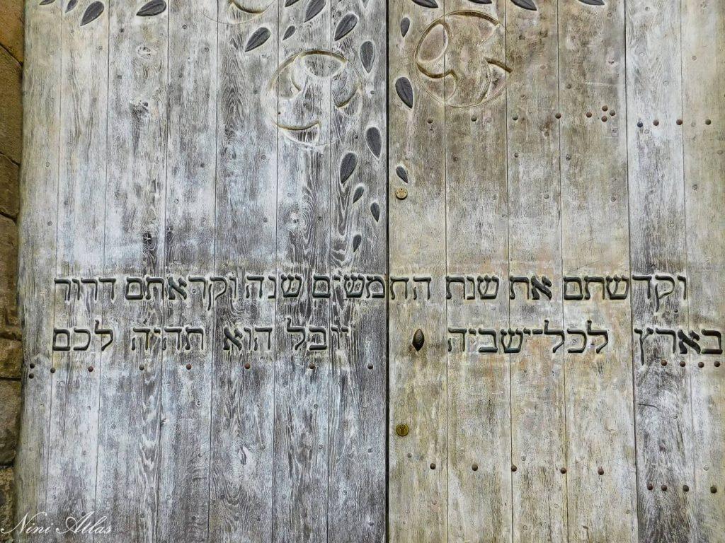 דלת בכנסיית סן מלו בדינאן