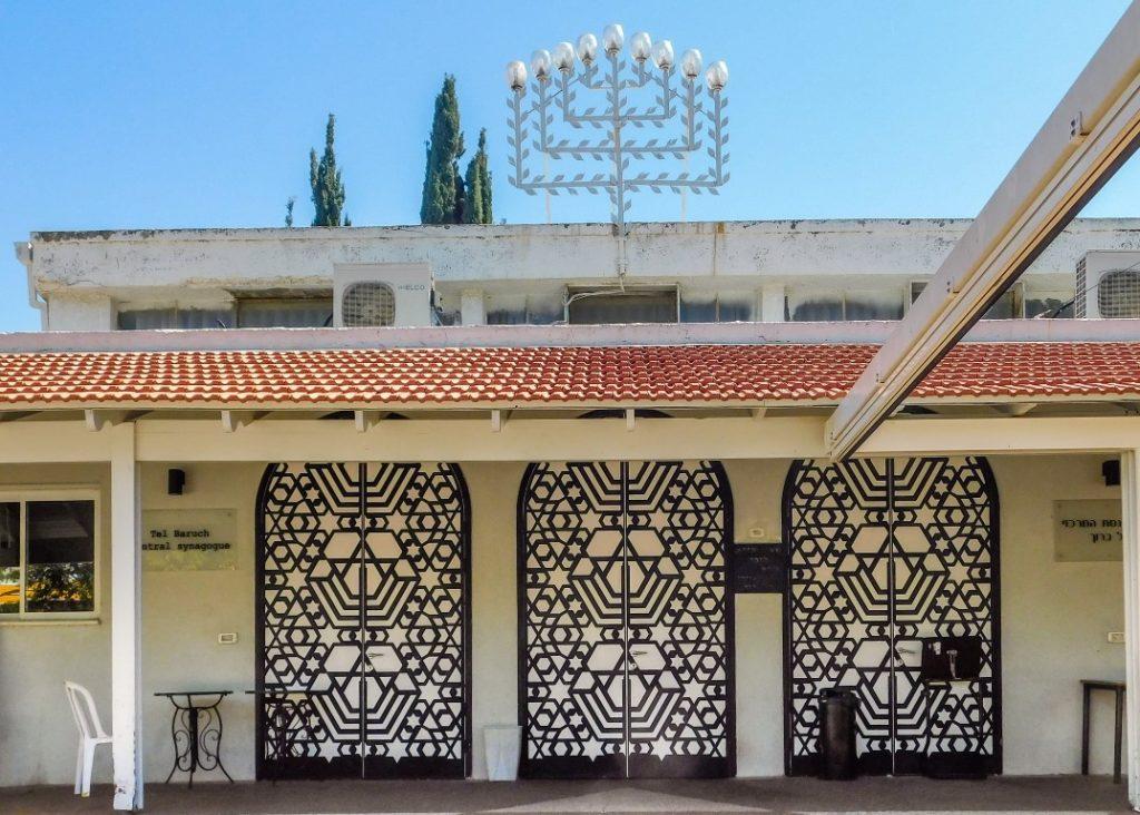 בית הכנסת תל ברוך