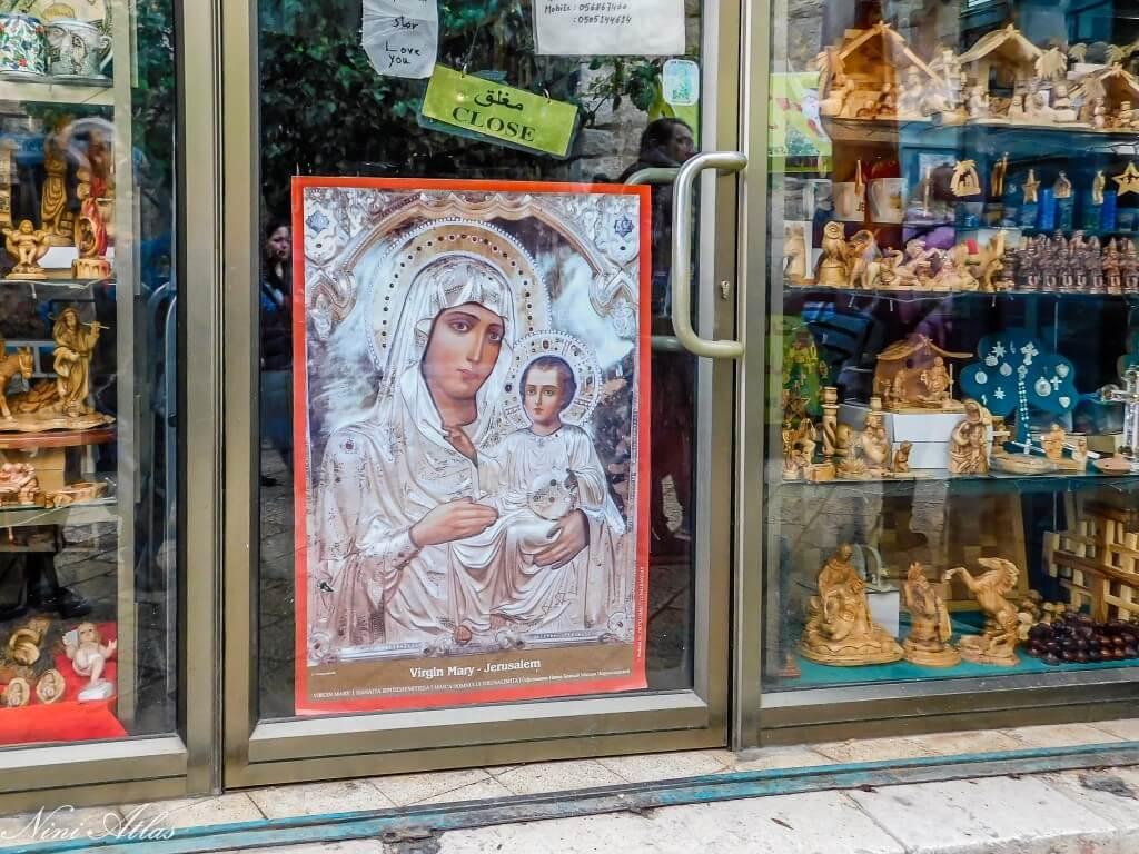 ברחובות בית לחם