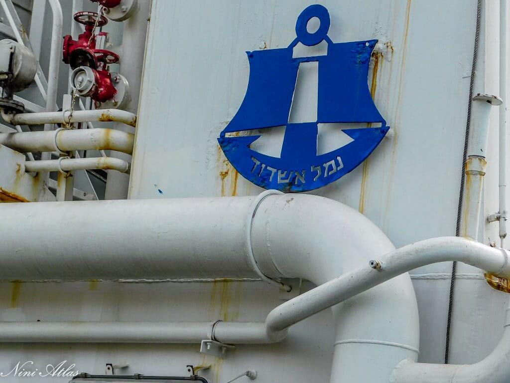 סמל נמל אשדוד