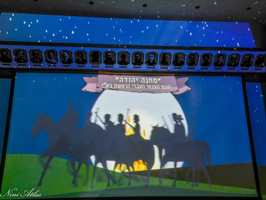 מופע אור קולי מוזיאון נס ציונה (8) (Medium)