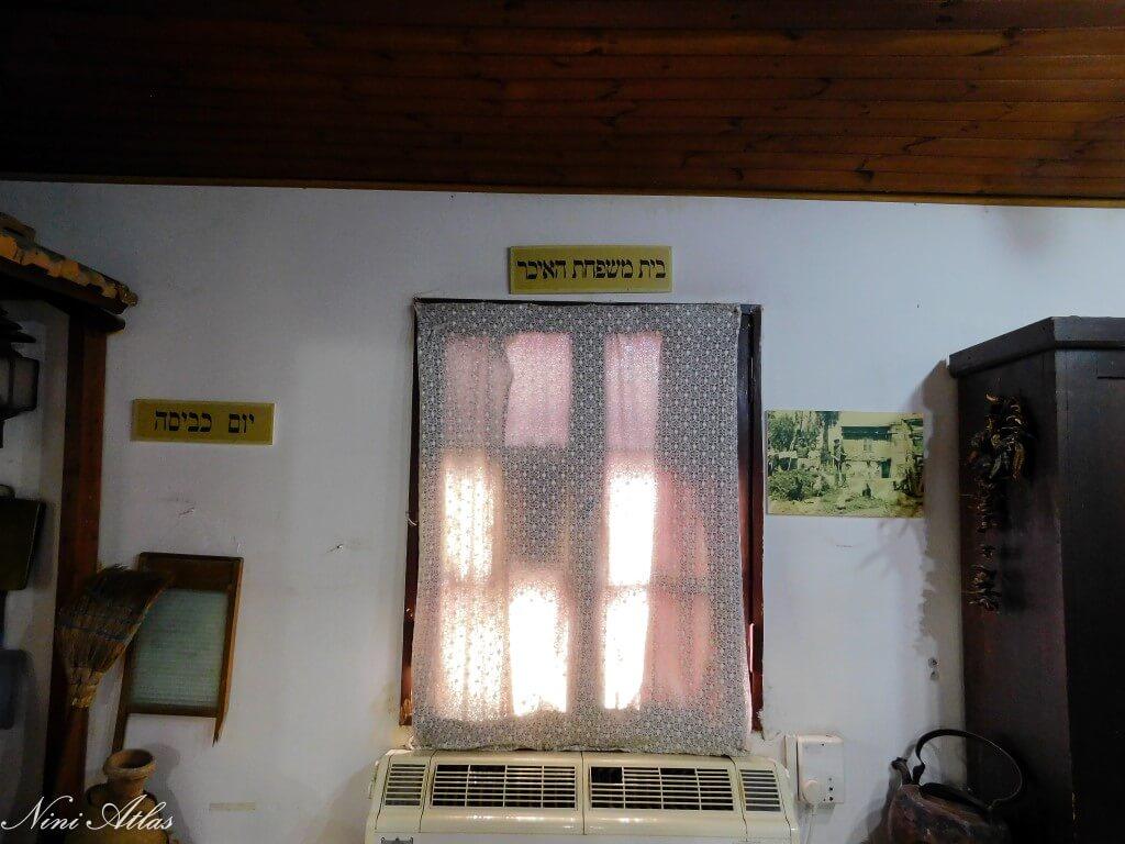 מוזיאון על שם ערן שמיר מזכרת בתיה (17)