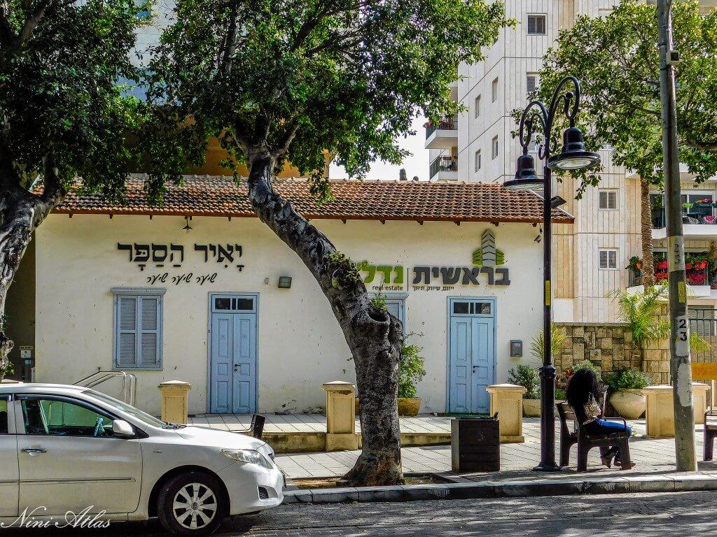 בית חביבי - יעקב 36
