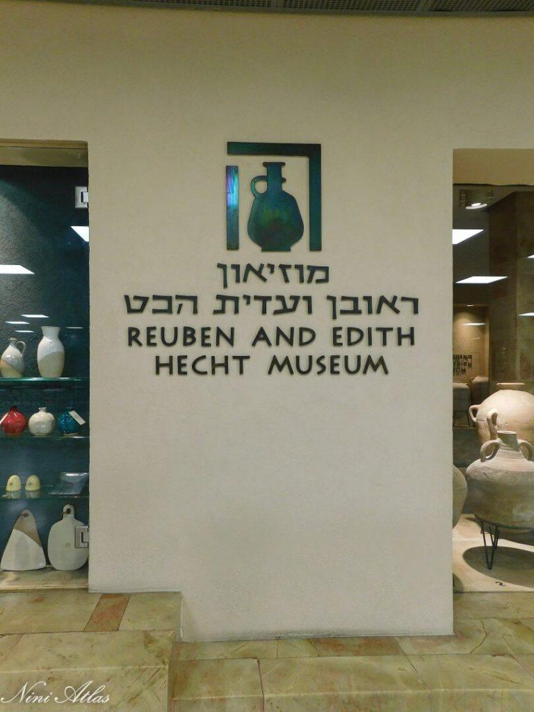 שלט מוזיאון הכט