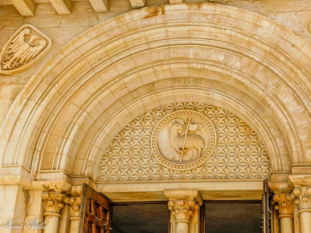 הכנסיה הלותרנית הגואל