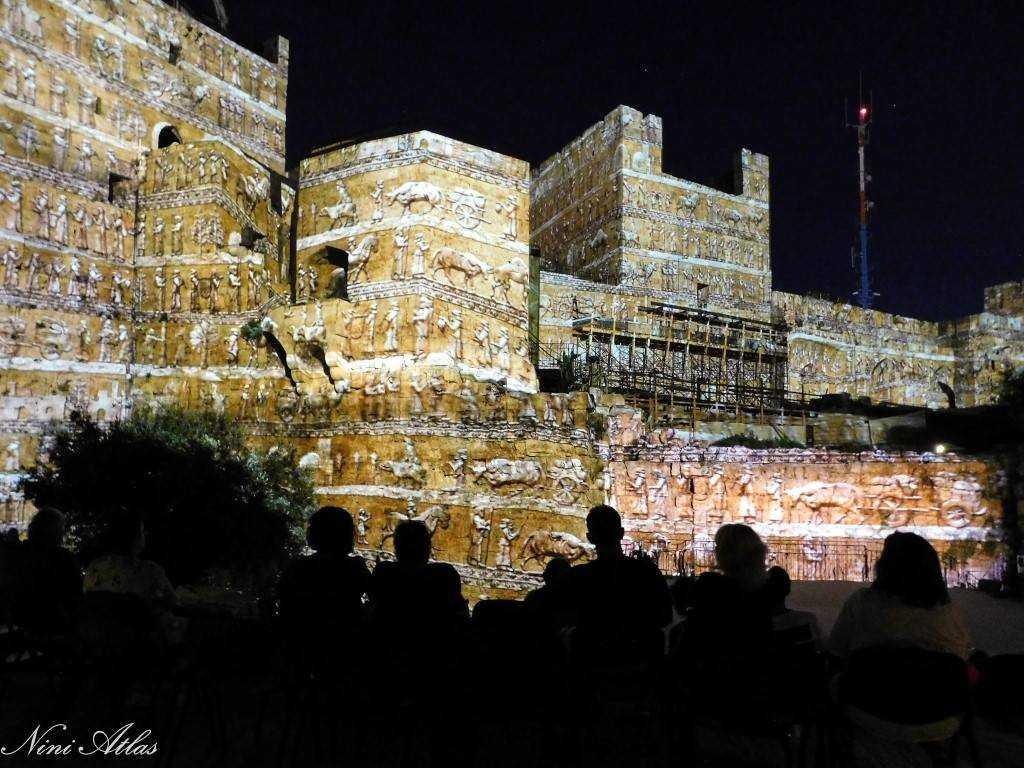 חזיון בעיר דוד