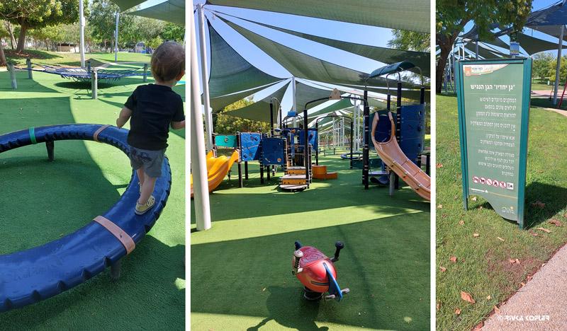 גן יחדיו גן נגיש לילדים עם מוגבלויות