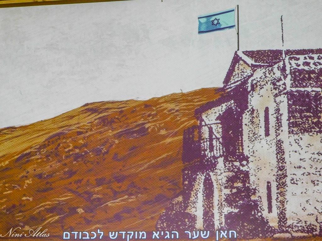 צילום מסרט המוצג במוזיאון חאן שער הגיא
